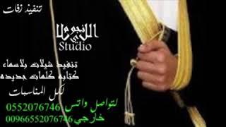 شيله باسم ابو بندر 2019 مدح حماسيه ام بندر