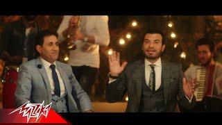 Ehab Tawfik Ft. Ahmed Sheba ( Ashamy Fe Rabena | إيهاب توفيق و أحمد شيبة ( عشمى فى ربنا