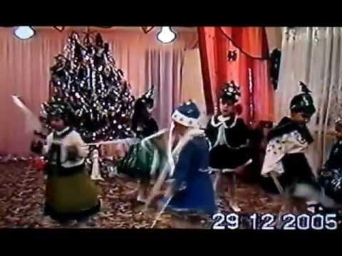 Танец елочек