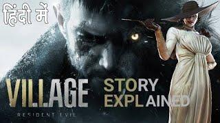 Resident Evil Village Story Explained In Hindi | Including Resident Evil 7 Story Recap