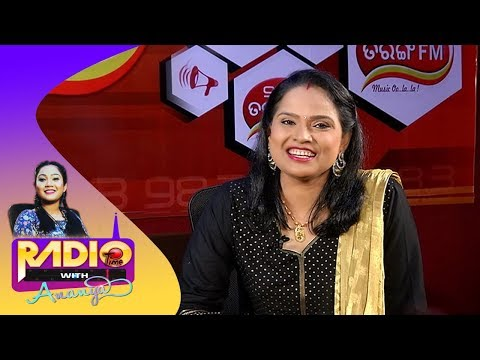 Radio Time with Ananya | Candid Talk with Singer - Banaja Mishra | Celeb Chat Show | Tarang Music