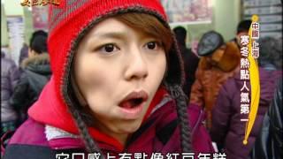 【上海 中國】排隊馬拉松,跟著人潮走!【美食大三通】