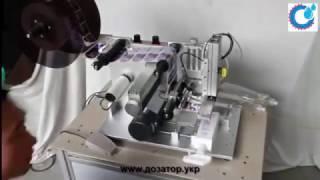 видео Этикеровщик (аппликатор этикеток) автоматический для наклейки этикетки на хлебобулочные изделия