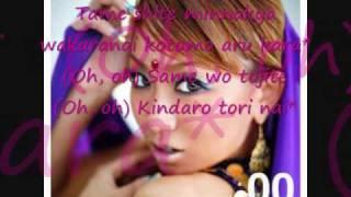 Koda Kumi-Taboo Karaoke