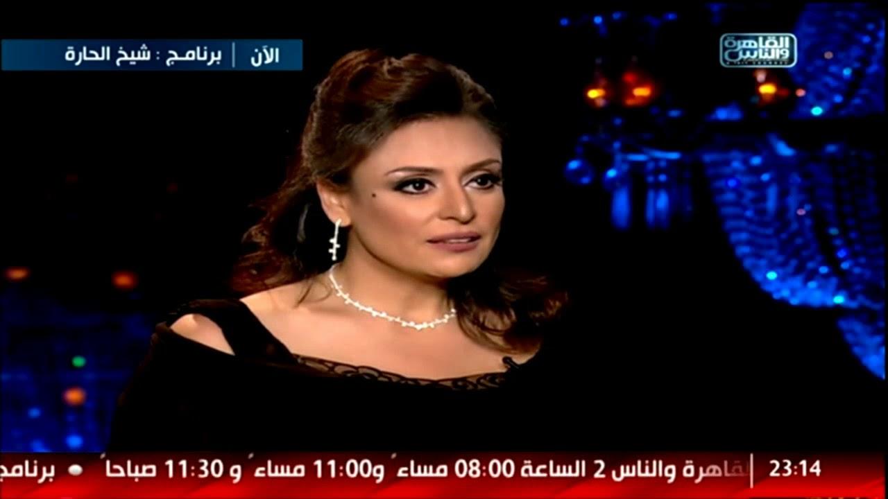 رد فعل الاعلامية منى عراقي على صورة يوسف الحسيني