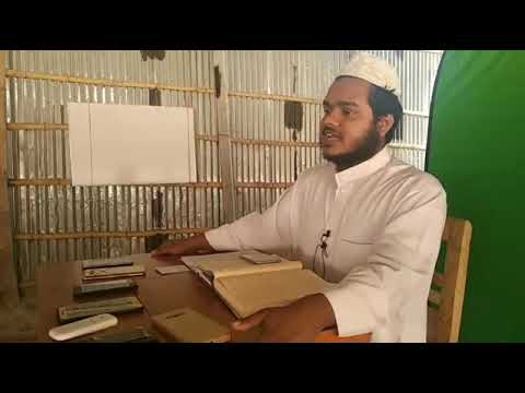 Abdullah Bin Abdur Razzak Madani Usule Dars Of Bukhari Sharif Bangla Class 2019
