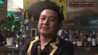 KRYZLER&KOMPANY OFFICIAL WEB用 スペシャルインタビュー動画 28 Copyri...