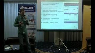 IT-Jazz. Современные возможности платформы 1С:Предприятие 8.3