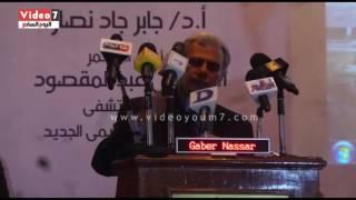 بالفيديو.. جابر نصار: