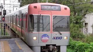 京王井の頭線 1000系1724F編成 富士見ヶ丘駅到着・高井戸駅発車