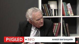Анжел Вагенщайн: Нищо не може да спаси потъващата България в тресавището