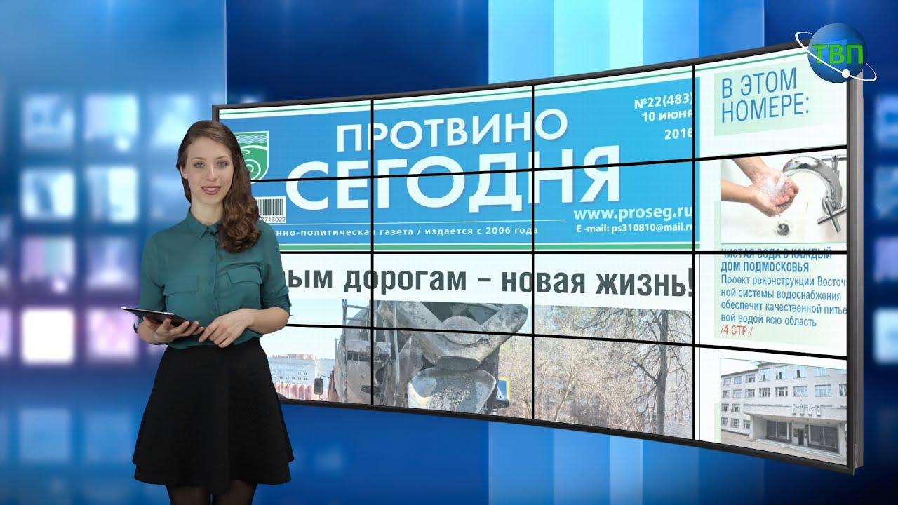 Новости в украине 22 апреля