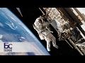 Гравитация | Большой скачок