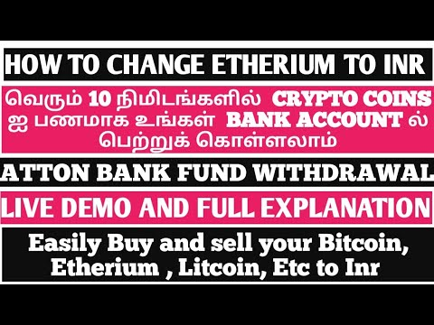 Where cryptocurrency exchanges banking