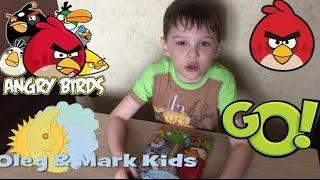 Angry Birds Распаковываем, украшаем мармелад и кушаем)(Видео как я распаковываю Мармелад Энгри Бердс, украшаю его кремом и съедаем вместе с мамой!Кстати, очень..., 2016-04-20T13:31:59.000Z)