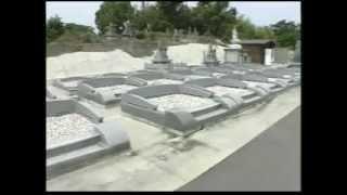 観音寺霊園 鳴門市里浦町にある御親の里「観音寺霊園」のご紹介動画です。