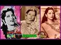SURAIYA Film PYAR KI JEET 1948 Na Tadapne Ki Ijazat Hai,Koi Duniya Mein Hamari Tarah Clearest