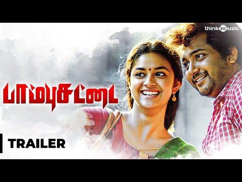 Paambhu Sattai Official Trailer | Bobby Simha, Keerthy Suresh | Ajesh | Adam Dasan