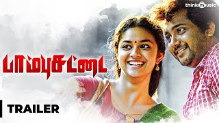 Paambhu Sattai Trailer HD | Bobby Simha, Keerthy