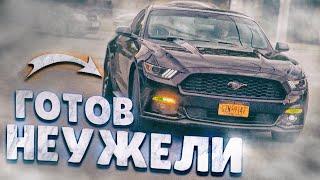"""Ford Mustang """"Bitok""""- восстановление авто из США. Часть 3. Первый боевой выезд!"""