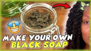 الشعر الطبيعي - كيفية صنع الصابون الأسود الأفريقي من الصفر (أي المواد الكيميائية الاصطناعية)