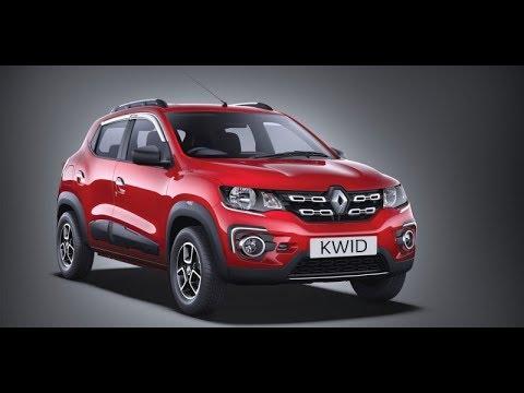 Renault kwid @ Rs 2999 per month || kwid car price list ||