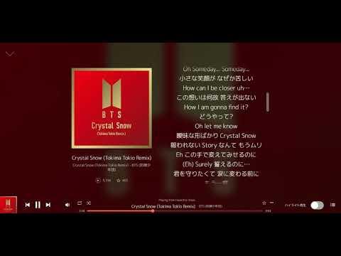 Crystal Snow (Tokima Tokio Remix)