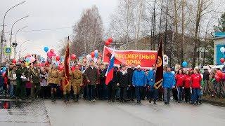 9 мая 2018 | День Победы | Верхняя Салда | Видео vSalde.ru