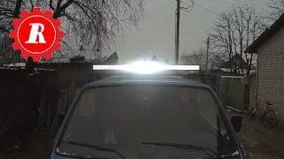 Мощная штука LED BAR 261W  AUXBEAM на VW T3