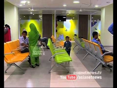 Money Time 23rd July 2015 |Rajagiri Groups new step Rajagiri Hospital