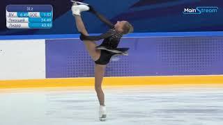 Maria PARAMONOVA Ladies Short Program 20 Moscow Junior Championships 2020 9 4