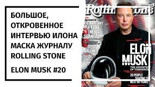 Илон Маск: Новостной Дайджест №20 (15.11.2017-21.11.2017)