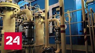 Нафтогаз объяснил рост цен для населения - Россия 24