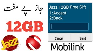 Download Mobilink Jazz Free Internet New Trick 2019 10gb