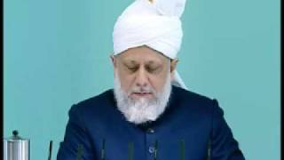Friday Sermon: 29th January 2010 - Part 3 (Urdu)