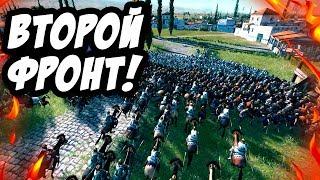 Total War: Rome 2 - Именно так, нужно вести войну! Армения #5