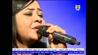 مكارم بشير - الطير الخداري