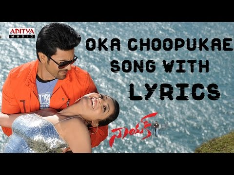 Naayak Full Songs With Lyrics - Oka Choopukae Padipoya Song - Ram Charan, Kajal Aggarwal