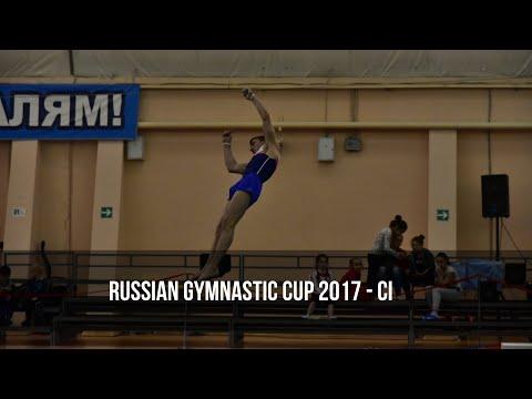 Кубок России CI / Russian Cup 2017 - Ekaterinburg