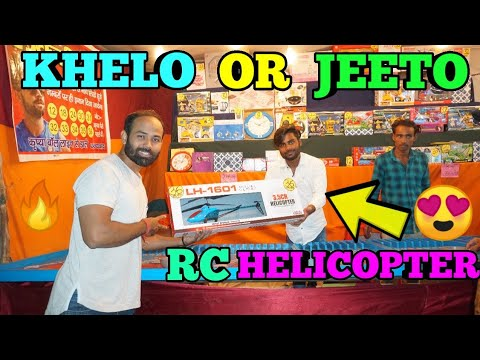 I PLAYED THE CHEAPEST CHALLENGE GAMES WITH SPECSY SAHIL TO WIN BIG RC HELICOPTER😍| KHELO OR JEETO||