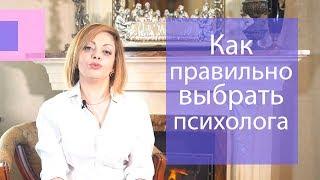 Анетта Орлова: почему я выбрала профессию психолога. Чем отличаются популярные психологи.