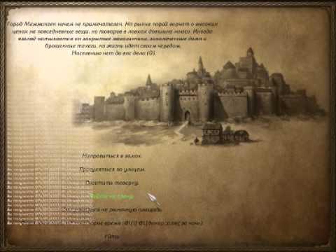 Читы на Mount & Blade (на любую версию игры!)