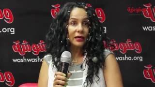 سحر رامي تتحدث عن كواليس فيلم 'كابوريا' للراحل أحمد زكي