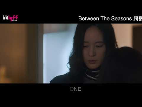 Between The Seasons 跨愛季節