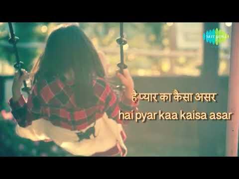 Bechain Hai Meri Nazar ( Hum Aapke Hain Koun