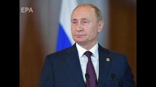 Тема. Стратегия Владимира Путина на Украине.