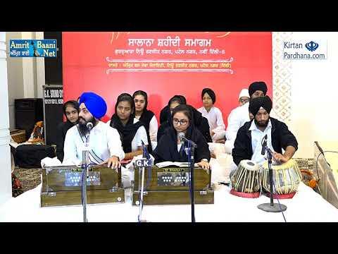 Dashmesh Academy - 20Nov2017,Patel Nagar, Delhi