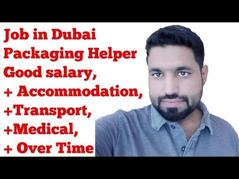 Jobs in Dubai   Direct visa Packaging   Azhar Vlogs Dubai Jobs