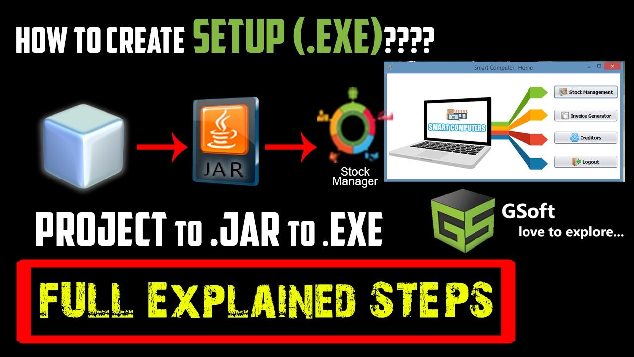 Скачать файл setup exe