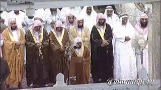 سورة الكهف || من الحرمين بصوت الشيخ د. ماهر المعيقلي